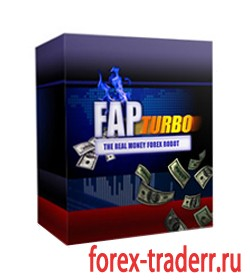 Советник FapTurbo Full