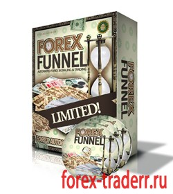 Советник Forex Funnel full