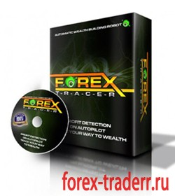 Советник Forex Tracer