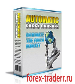 Советник Automatic Forex Crusher