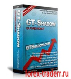 Советник GT Shadow v3.09