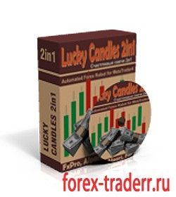 Советник Lucky-Candles 2in1