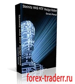 Советник Steinitz HAS MTF Hedge v3.19, 3.21 и 3.23