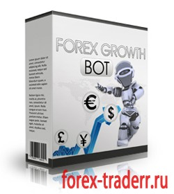 Советник Forex Growth Bot