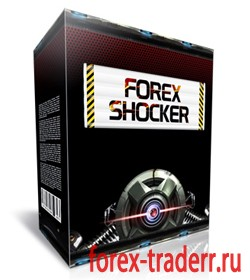 Советник Forex Shocker v3.0, v2.0, v1.0